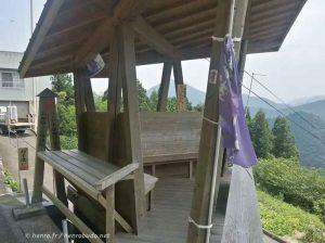 henro goya (henro hut) whit a nice view