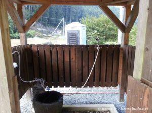 Shower in henro hut No. 38