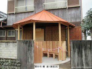 Henro hut berween buikdings