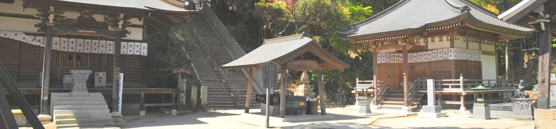 Henro Trail