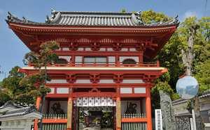 Hachi ju hachi ka sho junrei (八十八ヶ所巡礼) le pèlerinage de 88 temples à Shikoku Accès à la galerie du temple : Konsenji (金泉寺)