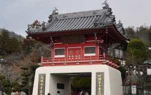 Hachi ju hachi ka sho junrei (八十八ヶ所巡礼) le pèlerinage de 88 temples à Shikoku Accès à la galerie du temple : Jurakuji (十楽寺)