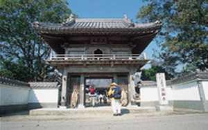 Hachi ju hachi ka sho junrei (八十八ヶ所巡礼) le pèlerinage de 88 temples à Shikoku Accès à la galerie du temple : Horinji (法輪寺)