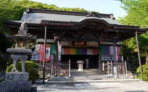 Hachi ju hachi ka sho junrei (八十八ヶ所巡礼) le pèlerinage de 88 temples à Shikoku Accès à la galerie du temple : Kirihataji (切幡寺)