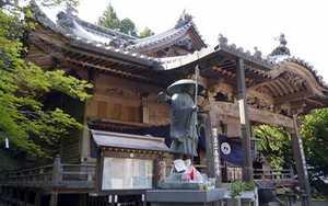 Hachi ju hachi ka sho junrei (八十八ヶ所巡礼) le pèlerinage de 88 temples à Shikoku Accès à la galerie du temple : Fujiidera (藤井寺)