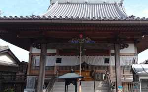 <center><b>16-Kannon-ji(観音寺)</center></b><span style='font-weight:bold; padding-left:0px;'<i class='fa fa-envelope-o fa-fw' aria-hidden='true'></i> </span>〒779-3123 Tokushima-ken, Tokushima-shi, Kokufuchō Kanonji<br><i class='fa fa-phone fa-fw' aria-hidden='true'></i>+81 88-642-2375<br><i class='fa fa-bed fa-fw' aria-hidden='true'></i>NON
