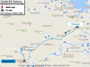 Accèder à pied au vingtième temple : Kakurinji du pèlerinage de Shikoku (Shikoku hachijū hakkasho)