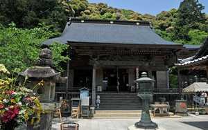 Hachi ju hachi ka sho junrei (八十八ヶ所巡礼) le pèlerinage de 88 temples à Shikoku Accès à la galerie du temple : Yakuoji (薬王寺)