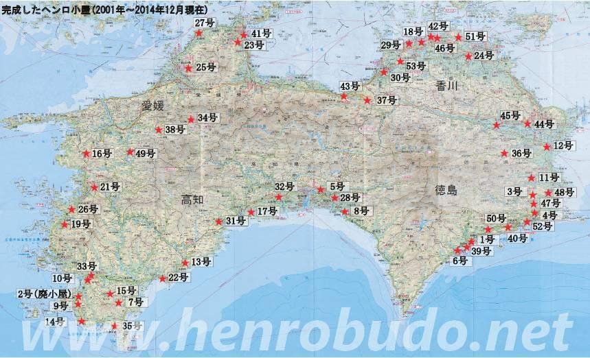 Henro goya (henro hut) map