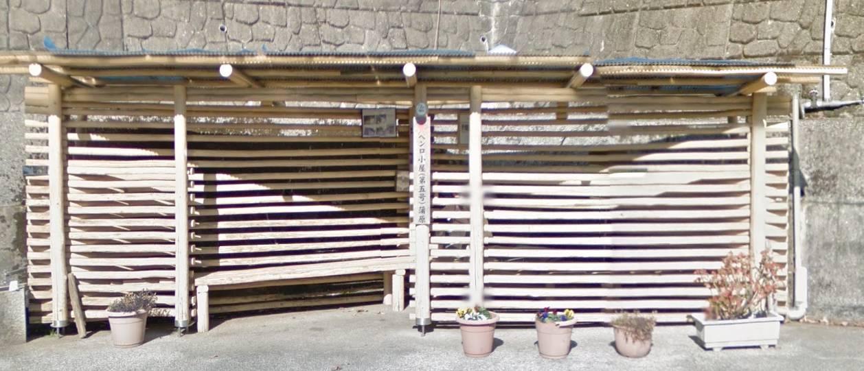 henro hutte (henro goya) préfecture de Kochi
