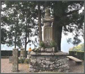 Photo de la tombe de Emon Saburō, le premier pèlerin du pèlerinage des 88 temples à Shikoku