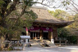 Temple de Kochi sur le pèlerinage de Shikoku Henro Michi