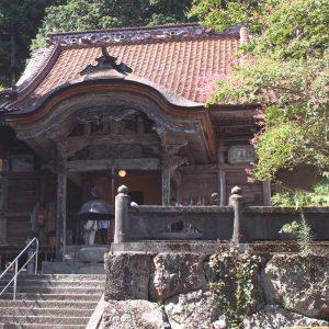Galeries photos des temples de la préfecture de Ehime Shikoku