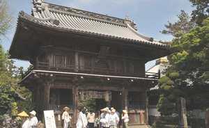 Hachi ju hachi ka sho junrei (八十八ヶ所巡礼) le pèlerinage de 88 temples à Shikoku Accès à la galerie du temple : Ryozen-ji (霊山寺)