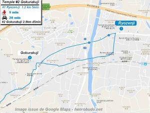 Carte d'accès google Maps au deuxième temple : Gokurakuji du pèlerinage des 88 temples de Shikoku ( Henro Michi )