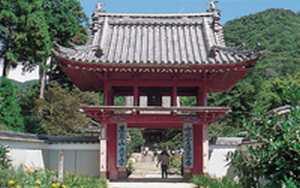 <center><b>04-Dainichi-ji(大日寺)</center></b><span style='font-weight:bold; padding-left:0px;'<i class='fa fa-envelope-o fa-fw' aria-hidden='true'></i> </span>〒779-0113 Tokushima-ken, Itano-gun, Itano-chō, Kurodani, iuchi−5<br><i class='fa fa-phone fa-fw' aria-hidden='true'></i>+81 88-672-1225<br><i class='fa fa-bed fa-fw' aria-hidden='true'></i>NON