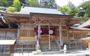 Hachi ju hachi ka sho junrei (八十八ヶ所巡礼) le pèlerinage de 88 temples à Shikoku Accès à la galerie du temple : Shosanji (焼山寺)