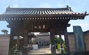 <center><b>13-Dainichi-ji(大日寺)</center></b><span style='font-weight:bold; padding-left:0px;'<i class='fa fa-envelope-o fa-fw' aria-hidden='true'></i> </span>〒779-3132 Tokushima-ken, Tokushima-shi, Ichinomiyachō Nishichō-263<br><i class='fa fa-phone fa-fw' aria-hidden='true'></i>+81 88-644-0069<br><i class='fa fa-bed fa-fw' aria-hidden='true'></i>Shukubo 1/2 pension :¥6 500,00