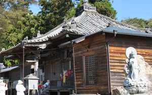 Hachi ju hachi ka sho junrei (八十八ヶ所巡礼) le pèlerinage de 88 temples à Shikoku Accès à la galerie du temple : Jorakuji (常楽寺)