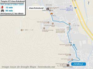 Carte d'accès google Maps au quinzième temple : Awa-Kokubunji du pèlerinage des 88 temples de Shikoku ( Henro Michi )