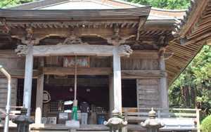Hachi ju hachi ka sho junrei (八十八ヶ所巡礼) le pèlerinage de 88 temples à Shikoku Accès à la galerie du temple : Onzanji (恩山寺)