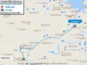 Carte d'accès google Maps au vingtième temple : Kakurinji du pèlerinage des 88 temples de Shikoku ( Henro Michi )