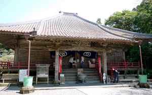<center><b>24-Hotsumisaki-ji(最御崎寺)</center></b><span style='font-weight:bold; padding-left:0px;'<i class='fa fa-envelope-o fa-fw' aria-hidden='true'></i> </span>〒781-7101 Kōchi-ken, Muroto-shi, Murotomisakichō 4058-1<br><i class='fa fa-phone fa-fw' aria-hidden='true'></i>+81 887-23-0024<br><i class='fa fa-bed fa-fw' aria-hidden='true'></i>Shukubo 1/2 pension :¥7 000,00