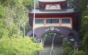 Hachi ju hachi ka sho junrei (八十八ヶ所巡礼) le pèlerinage de 88 temples à Shikoku Accès à la galerie du temple : Shinsoji (津照寺)
