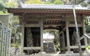Hachi ju hachi ka sho junrei (八十八ヶ所巡礼) le pèlerinage de 88 temples à Shikoku Accès à la galerie du temple : Kongochoji (金剛頂寺)