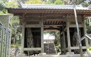 <center><b>26-Kongōchōji(金剛頂寺)</center></b><span style='font-weight:bold; padding-left:0px;'<i class='fa fa-envelope-o fa-fw' aria-hidden='true'></i> </span>〒781-7108 Kōchi-ken, Muroto-shi, Moto Otsu-523<br><i class='fa fa-phone fa-fw' aria-hidden='true'></i>+81 887-23-0026<br><i class='fa fa-bed fa-fw' aria-hidden='true'></i>Shukubo