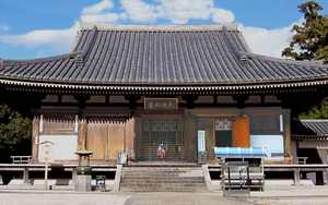 Hachi ju hachi ka sho junrei (八十八ヶ所巡礼) le pèlerinage de 88 temples à Shikoku Accès à la galerie du temple : Dainichiji (大日寺)