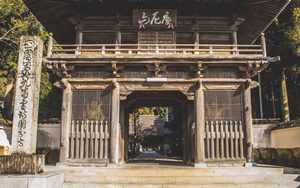 <center><b>29-Kokubun-ji(国分寺)</center></b><span style='font-weight:bold; padding-left:0px;'<i class='fa fa-envelope-o fa-fw' aria-hidden='true'></i> </span>〒783-0053 Kōchi-ken, Nankoku-shi, Kokubu-546<br><i class='fa fa-phone fa-fw' aria-hidden='true'></i>+81 88-862-0055<br><i class='fa fa-bed fa-fw' aria-hidden='true'></i>NON