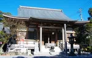 Hachi ju hachi ka sho junrei (八十八ヶ所巡礼) le pèlerinage de 88 temples à Shikoku Accès à la galerie du temple : Zenrakuji (善楽寺)