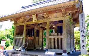 Hachi ju hachi ka sho junrei (八十八ヶ所巡礼) le pèlerinage de 88 temples à Shikoku Accès à la galerie du temple : Zenjibuji (禅師峰寺)