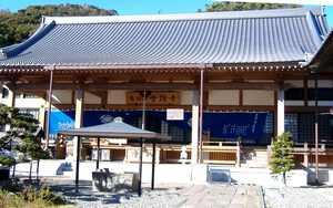 Hachi ju hachi ka sho junrei (八十八ヶ所巡礼) le pèlerinage de 88 temples à Shikoku Accès à la galerie du temple : Sekkeiji (雪蹊寺)