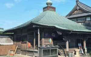 Hachi ju hachi ka sho junrei (八十八ヶ所巡礼) le pèlerinage de 88 temples à Shikoku Accès à la galerie du temple : Tanemaji (種間寺)