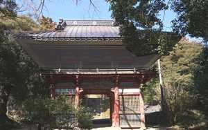 Hachi ju hachi ka sho junrei (八十八ヶ所巡礼) le pèlerinage de 88 temples à Shikoku Accès à la galerie du temple : Kiyotakiji (清滝寺)