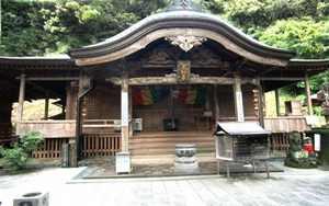 Hachi ju hachi ka sho junrei (八十八ヶ所巡礼) le pèlerinage de 88 temples à Shikoku Accès à la galerie du temple : Shoryuji (青竜寺)