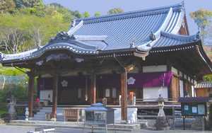 Hachi ju hachi ka sho junrei (八十八ヶ所巡礼) le pèlerinage de 88 temples à Shikoku Accès à la galerie du temple : Enkoji (延光寺)