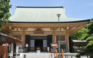 Hachi ju hachi ka sho junrei (八十八ヶ所巡礼) le pèlerinage de 88 temples à Shikoku Accès à la galerie du temple : Kanjizaiji (観自在寺)
