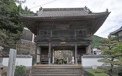 Hachi ju hachi ka sho junrei (八十八ヶ所巡礼) le pèlerinage de 88 temples à Shikoku Accès à la galerie du temple : Butsumokuji (佛木寺)