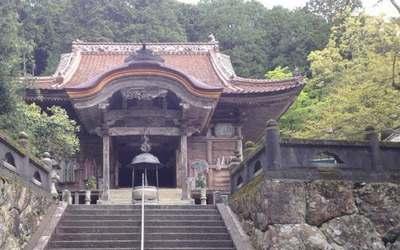 Hachi ju hachi ka sho junrei (八十八ヶ所巡礼) le pèlerinage de 88 temples à Shikoku Accès à la galerie du temple : Meisekiji (明石寺)