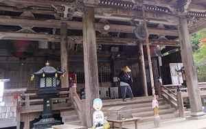 Hachi ju hachi ka sho junrei (八十八ヶ所巡礼) le pèlerinage de 88 temples à Shikoku Accès à la galerie du temple : Daihoji (大宝寺)