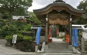 Hachi ju hachi ka sho junrei (八十八ヶ所巡礼) le pèlerinage de 88 temples à Shikoku Accès à la galerie du temple : Yasakaji (八坂寺)
