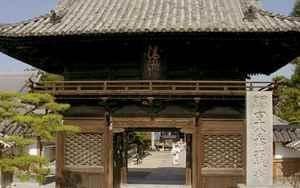 Hachi ju hachi ka sho junrei (八十八ヶ所巡礼) le pèlerinage de 88 temples à Shikoku Accès à la galerie du temple : Sairinji (西林寺)