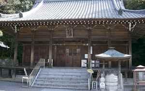 Hachi ju hachi ka sho junrei (八十八ヶ所巡礼) le pèlerinage de 88 temples à Shikoku Accès à la galerie du temple : Hantaji (繁多寺)