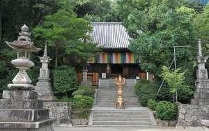 Hachi ju hachi ka sho junrei (八十八ヶ所巡礼) le pèlerinage de 88 temples à Shikoku Accès à la galerie du temple : Ishiteji (石手寺)
