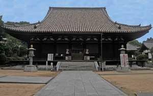 Hachi ju hachi ka sho junrei (八十八ヶ所巡礼) le pèlerinage de 88 temples à Shikoku Accès à la galerie du temple : Taizanji (太山寺)