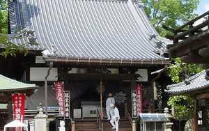 Hachi ju hachi ka sho junrei (八十八ヶ所巡礼) le pèlerinage de 88 temples à Shikoku Accès à la galerie du temple : Enmyoji (円明寺)