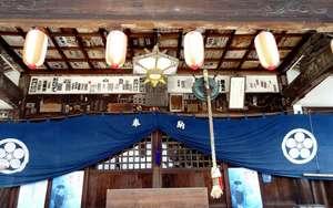 Hachi ju hachi ka sho junrei (八十八ヶ所巡礼) le pèlerinage de 88 temples à Shikoku Accès à la galerie du temple : Enmeiji (延命寺)